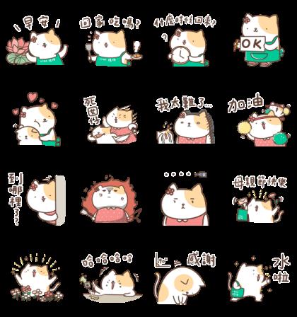 LINE SHOPPING- J.HO Cute Cat Stickers