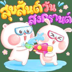 MheeNoom & TaiNim: Happy Summer