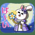 BROWN & FRIENDS×宝塚歌劇
