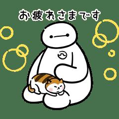 Big Hero 6 (Comfy)