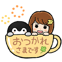 Koupenchan×Japanet Collaboration Sticker