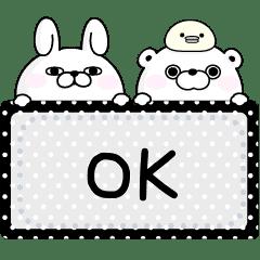 YOSISTAMP-兔兔100%訊息貼圖