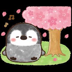 Pastel Penguin: Spring