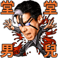 Chthonic Music Animated Stickers