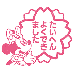 Mickey and Friends (Rubber Stamps)