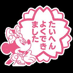 ミッキー&フレンズ(ハンコ風)