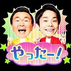 Kamaigachi