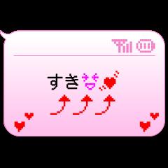 Docomo Emoji Speech Balloon Stickers