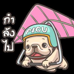 French Bulldog PIGU-Ani Sticker XVII