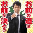 日曜劇場「ドラゴン桜」