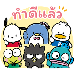 Hapidanbui Easygoing Stickers