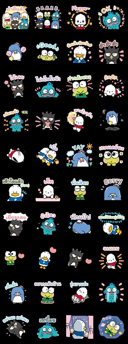Hapidanbui Easygoing Stickers