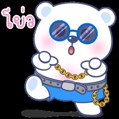 Bear BQ Animated