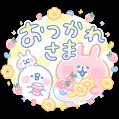 Kanahei's Fluffy Piske & Usagi