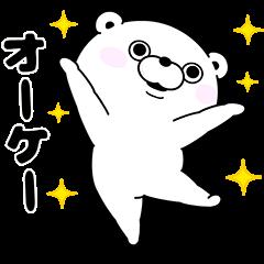 Bear 100% Animated 2