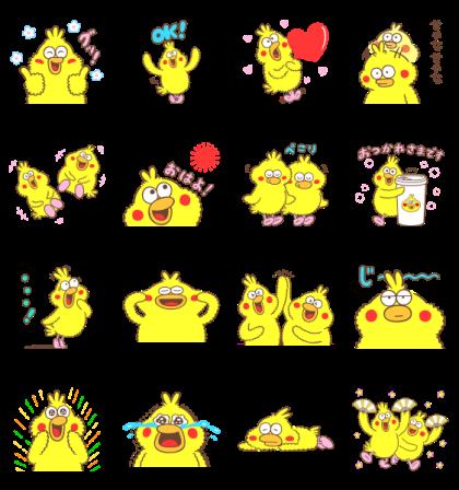 POiNCO Stickers