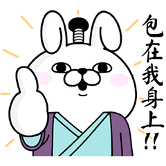 YOSISTAMP-兔兔100% 武士魂