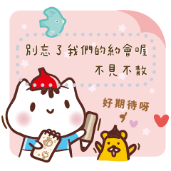 Po-chan by Ellya - Message Stickers 01