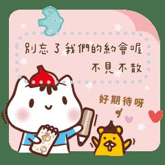 超卡哇伊PO將-訊息貼圖 初登場