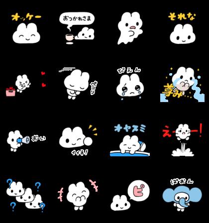 yasausa chang × LINEMO