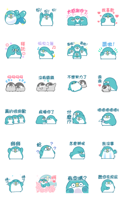 PP Mini Basic Daily Stickers