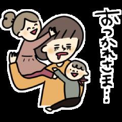 エフオーオンライン×むぴー子育てスタンプ