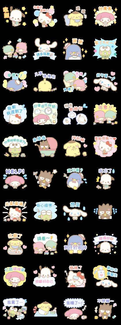 為爸媽加油打氣!Sanrio Characters