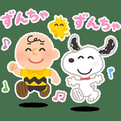 Irasutoya × Snoopy