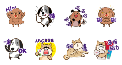 The Cutest Dogs Are Here in BRAVECT!!!