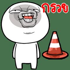 NhaKrean Animated 2