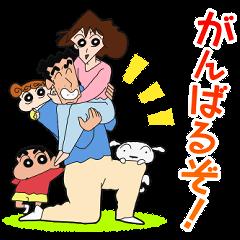 Go Dad! Hiroshi Nohara Stic...