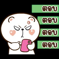 Mhee Nub Nab Animated with ...