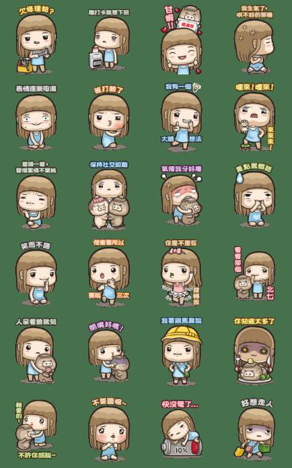 Misa's Big Stickers