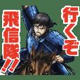 TVアニメ「キングダム」第2弾