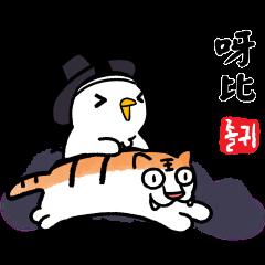 Crane Seonbi 4