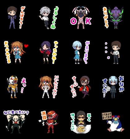 Demaecan × Evangelion: 3.0+1.0
