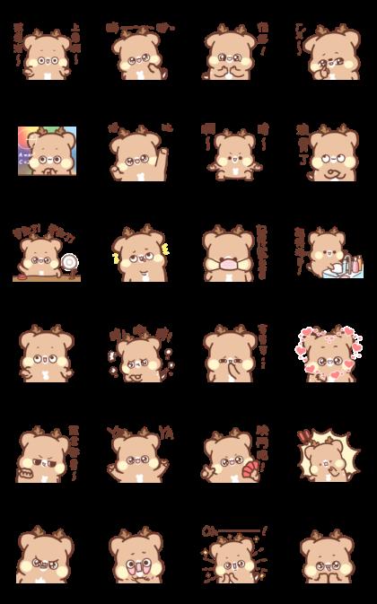 Sweet House: Expressive Little Deer 2