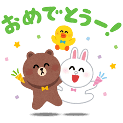 Irasutoya × BROWN