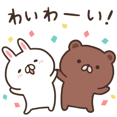Mojiji × BROWN & FRIENDS