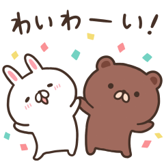 もじじ×BROWN & FRIENDS