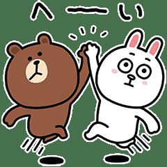 Yuji Nishimura × BROWN