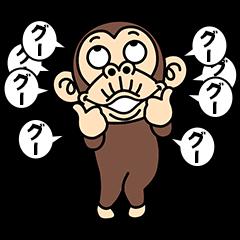 สติ๊กเกอร์ไลน์ Funny Monkey Ultra Animated