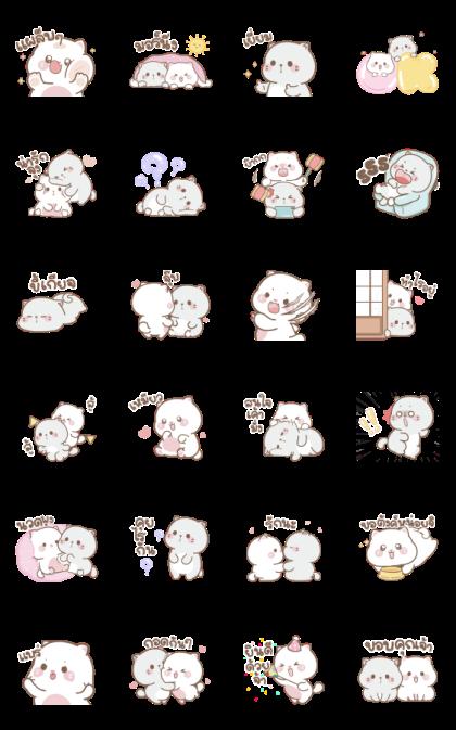 Milky & Muka Animated