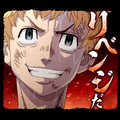 Tokyo Revengers: The Anime Series