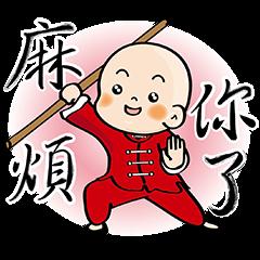 LINE Shopping Hot Topic × Kung-Fu boy