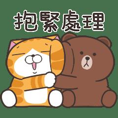 白爛貓xBROWN & FRIENDS