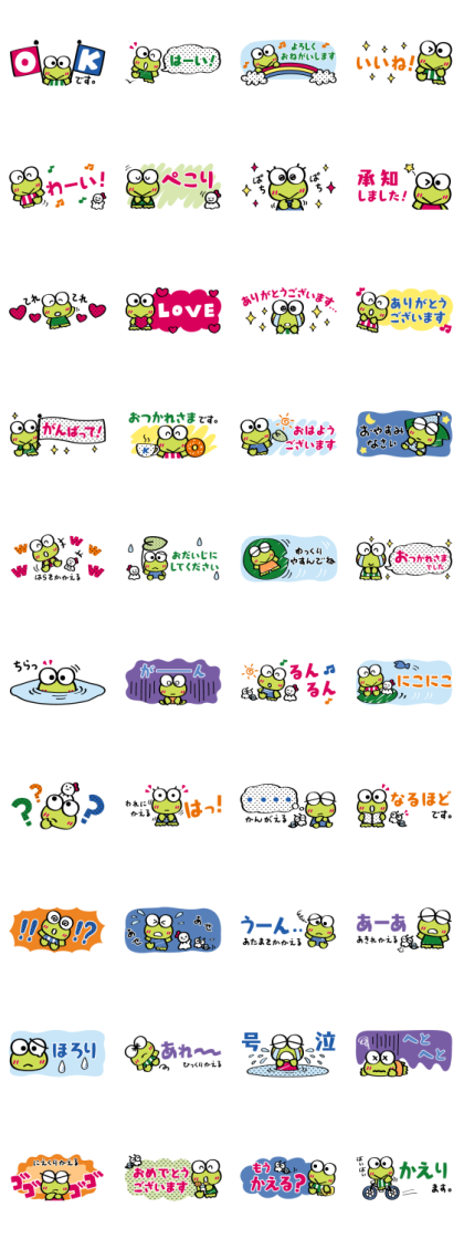 KEROKEROKEROPPI Small Stickers