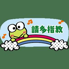 大眼蛙 小貼圖