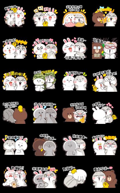 Very Miss Rabbit × BROWN & FRIENDS