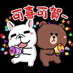 豆卡頻道xBROWN & FRIENDS